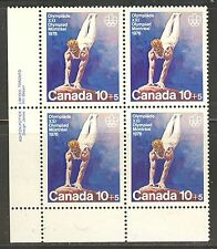 Canada #B11, 1976 Olympics Gymnastics (1976 Semi-Postal Issue), PB4 Unused NH