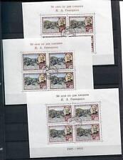 RUSSIA YR 1955,SC 1747A,B SS,MI BLOCK 15 A,B,C,USED,PAINTER SAVITSKY,2 DIFF TYPE