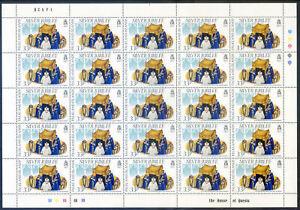 Falkland Islands 1977 Jubilee complete sheets 25 mint x 3 each.(2021/10/18#15)