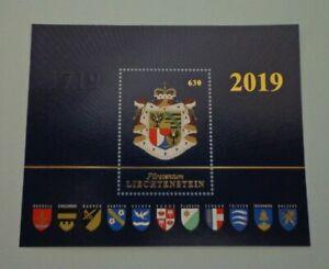 LIECHTENSTEIN 2019  6,30 Fr. Block 33 ** postfrisch - GROSSES STAATSWAPPEN