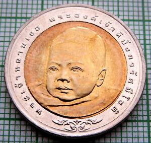 THAILAND RAMA IX 2005 - BE 2548 10 BAHT, Prince Dipangkorn Rasmijoti, BI-MET UNC