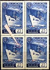 RUSSIA SOWJETUNION 1959 2277 2233 PLATE ERROR part red missing IGY Ship Schiff**
