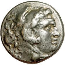 Macedonian Kingdom. Alexander III. AR tetradrachm.  336-323 B.C..   .  8749.