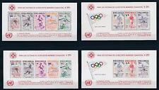 [36914] Dominican Republic 1957 Olympic games Red ross UN Souvenir Sheets  MNH