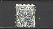 9224-SELLO CLASICO FISCAL TIPO USADOS POR CORREO BONITO 10 CTS.AÑO 1898.