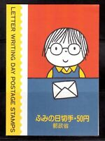 JAPAN 1998 SOUVENIR CARD, LETTER WRITING DAY POSTAGE STAMPS !!1