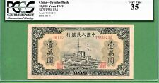 CHINA  P854  1949  10000 YUAN  PCGS 35    WITH MARKED