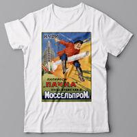 Funny T-shirt CIGARETTES ADVERTISING Soviet USSR propaganda poster WWII Russia