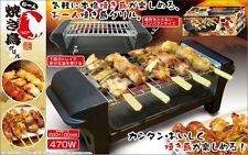 KA-00275 Peanuts Club Yatai Yokocho Yakitori Barbecue Grill