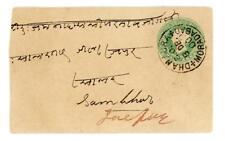 1900 India ½a stationery cover from Dhanaura Moradabad to Sambhar