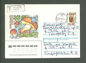 Cover H11 Ukraine 1993 registered from Yalta Crimea Flora Mushrooms
