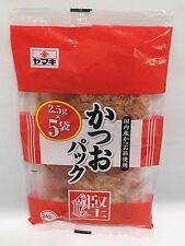 Katsuobushi Dried Bonito Flakes 2.5g x 5 Individually Packed Made in Japan F/S