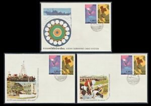 Thailand 1983 Inauguration of ASEAN Submarine Cable System FDC (3 Covers)