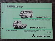 JDM MITSUBISHI MINICAB Original Genuine Parts List Catalog Kei Truck Microvan