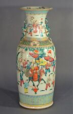 61cm  Monumental  Antique Chinese  Vase Boy riding Kylin Kids at Play Etc
