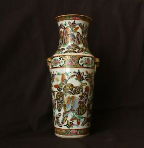 Late 19th C, Qing Dy Chinese Famille Rose, Flora & Fauna Embossed Enamel