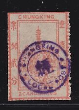 1894 China ChungKing Local Post, 2c used (D)