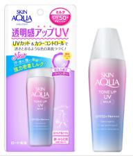 NEW 2020 Rohto SkinAqua Tone Up UV Milk Sunscreen SPF50+ / PA++++ 40mL Free Ship