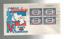 1943 USA FDC  Yugoslavia Fights for Liberation Patriotic First Day Cover