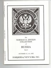 Russia The Norman Epstein collection Imperial Issues Harmers A/C 10/85  + P/R
