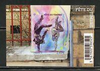 FRANCE BREAK DANCING SOUVENIR SHEET SCOTT#4697 IMPERF MINT NEVER HINGED