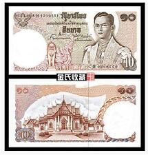 Thailand 10 Bath 1969-1978 (AUNC) 全新 泰国10泰铢 1969 - 1978 有微黄斑