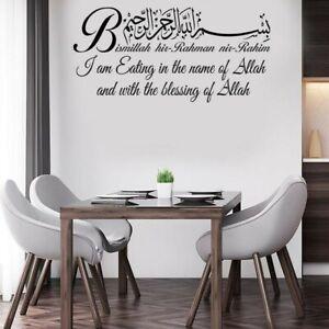 Bismillah Muslim Islamic Wall Stickers Wall Art Calligraphy Arabic UK Decor 81as