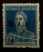 O) 1923 ARGENTINA, IMAGE ERROR IN PRINTING, SAN MARTIN OVERPRINT MJI- MINISTRY O