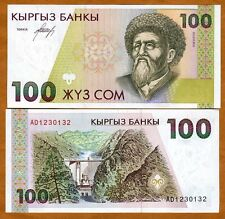 Kyrgyzstan, 100 Som, ND (1994), P-12, UNC