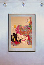 Virgin Teasing Cat 15x22 Japanese print Cat Yoshitoshi Asian Art Japan