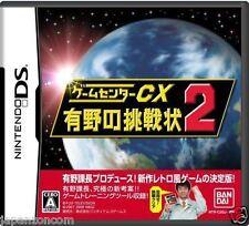 Used DS Game Center CX: Arino no Chousenjou 2  NINTENDO JAPANESE IMPORT