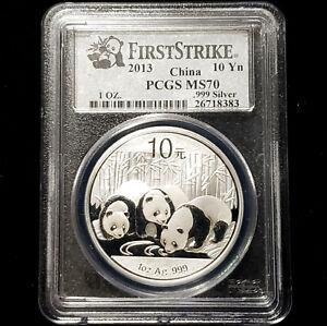 2013 Silver Panda China 10Yn - PCGS MS 70 - 1oz 0.999 Silver - FIRST STRIKE