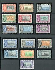 Bahamas QEII 1954-63 definitive set of 16 SG201/16 MNH