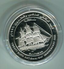 Oman 1 Rial 1996 PP Silber Sultanah (M5949)