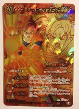 Dragon Ball Miracle Battle Carddass P DB 48