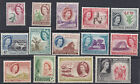Southern Rhodesia: 1953, Definitives , Complete set of 14 SG 78 - 91, MNH