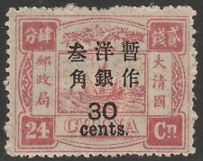 CHINA 1897 Imperial 30c on 24ca rose red SG 65 MH/OG