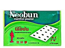 1 Pack 10 Sheet Neobun Plaster Pain Relief Analgesic Muscle Menthol Patch Ache