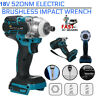 18V 1/2'' 520NM Torque Electric Impact Wrench Brushless Cordless Drill Driver
