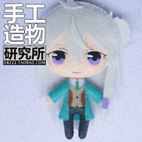 Anime Ensemble Stars Hibiki Wataru DIY Handmade Toy Bag Hanging Plush Doll Gift