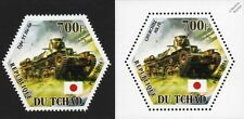 WWII Japanese Army Type 95 Ha-Go Light Tank Stamps (including Error) (2014 Chad)