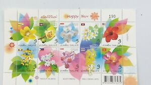 11 Packs x 10 THAILAND STAMP 2013 ASEAN 10 NATION FLOWERS HAPPY NEW YEAR 2014