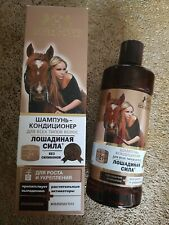 Shampoo Conditioner Horse Force, 500ml  With collagen and lanolin Лошадиная сила