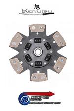 Kenjutsu 6 Puck Paddle Ceramic Friction Clutch Disc - Fit Datsun S30 240Z L24