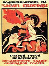 EXHIBITION ART SCULPTURE SIANT GEORGE DRAGON RUSSIA VINTAGE ADVERT POSTER 1691PY
