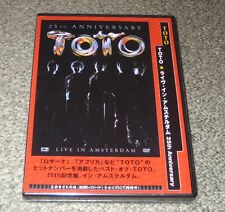 TOTO Japan PROMO ONLY 140 min DVD - SEALED Steve Lukather Mike Porcaro REGION 2