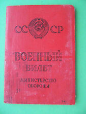 RUSSIA 1964 Woman Soldier ID RED Army USSR DOCUMENT with Real photo and attach