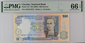 Ukraine 200 Hryven ND 2001 P 115 Gem UNC PMG 66 EPQ
