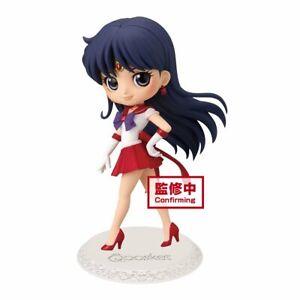 NEW! Banpresto Q Posket Sailor Moon Eternal The Movie Super Sailor Mars Figure (