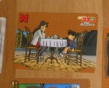 DETECTIVE CONAN PP CARDDASS CARD CARTE 40 MADE IN JAPAN 1996 NM